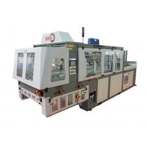 Машина для формирования и склейки  картонной тары FP-4/2M
