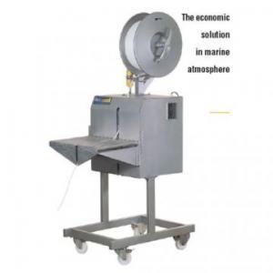 Обв'язувальна машина 2400